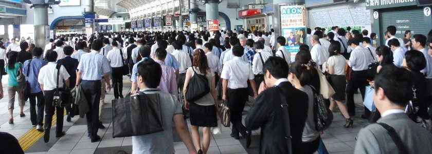 Behavioural tricks within Japanese train stations