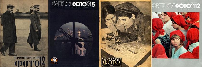 Soviet photography