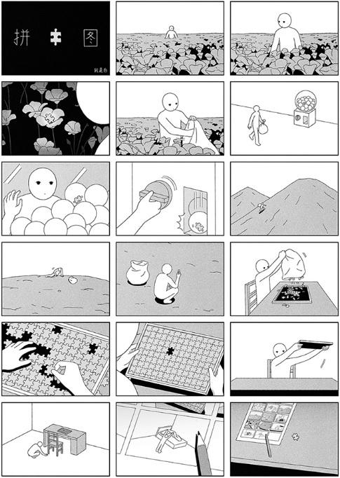 melancholic-comics