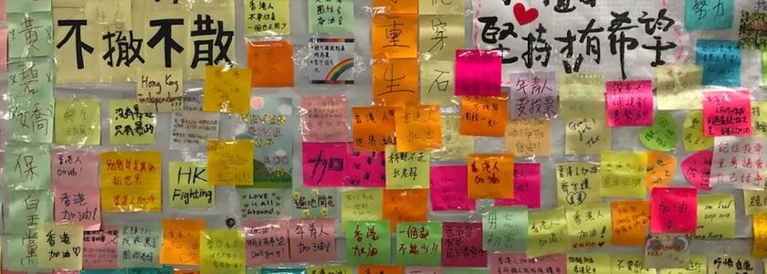 Hong Kong paperpower